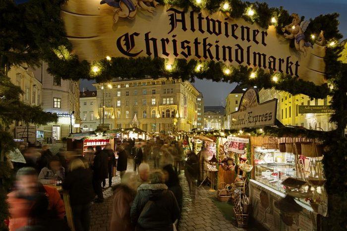 вена - программа рождественского базара 2016