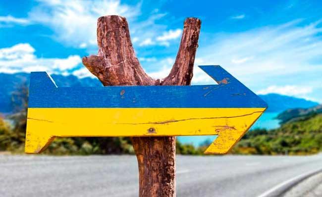 Путешествуй по Украине с пользой